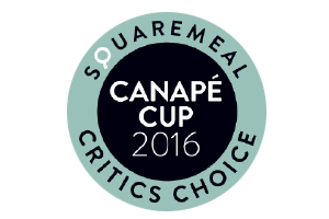 Canape cup winner 2015